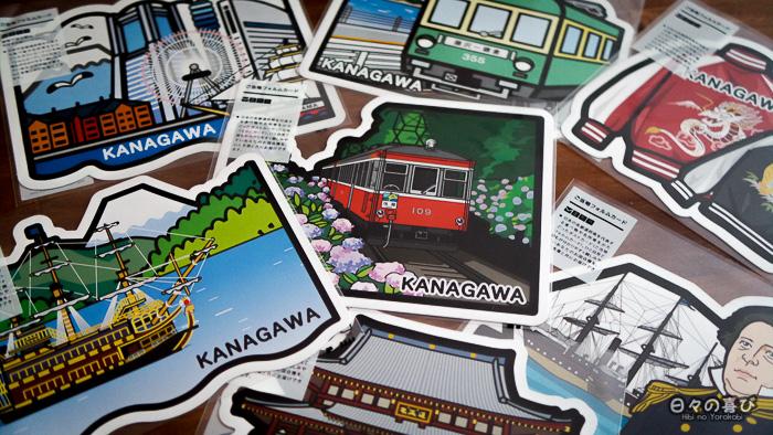 toutes les gotochi cards de hyogo réunies