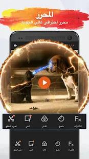 تحميل برنامج vivavideo pro للاندرويد مجانا