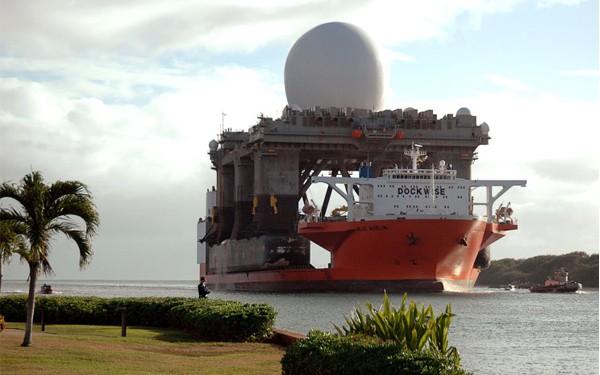 """Navio para o transporte de navios """"MV Blue Marlin"""""""