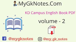KD Campus English Book PDF Download