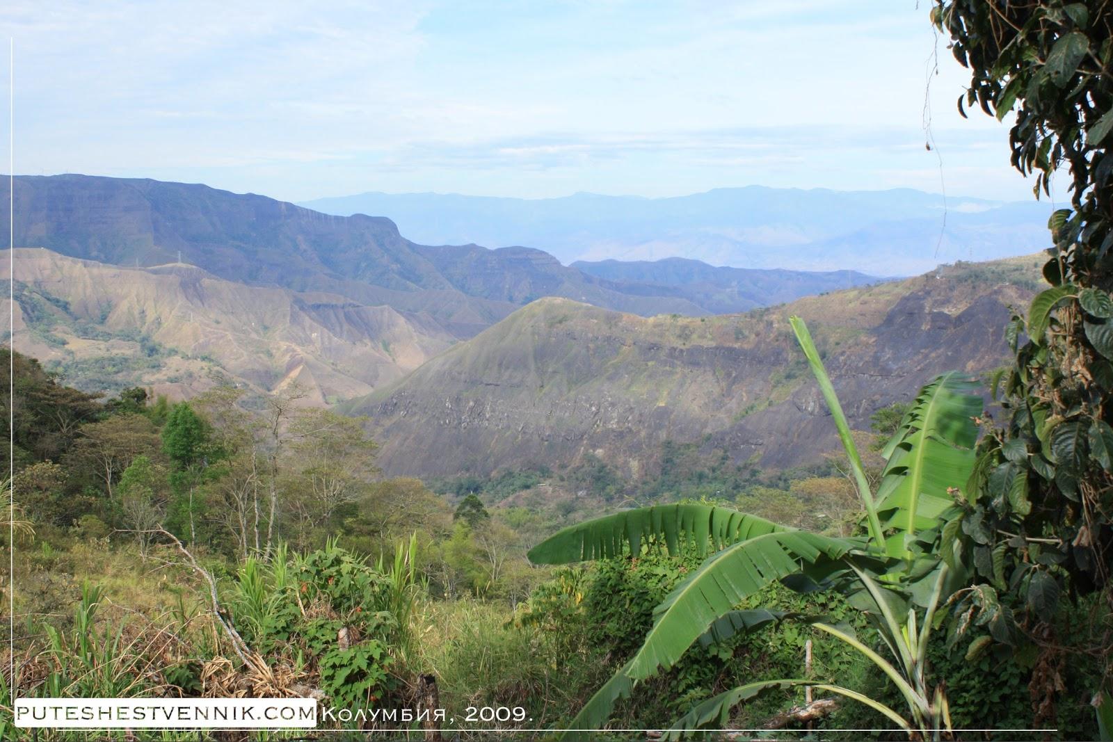 Леса и горы в Колумбии