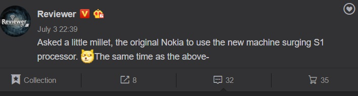 Nokia Surge S1