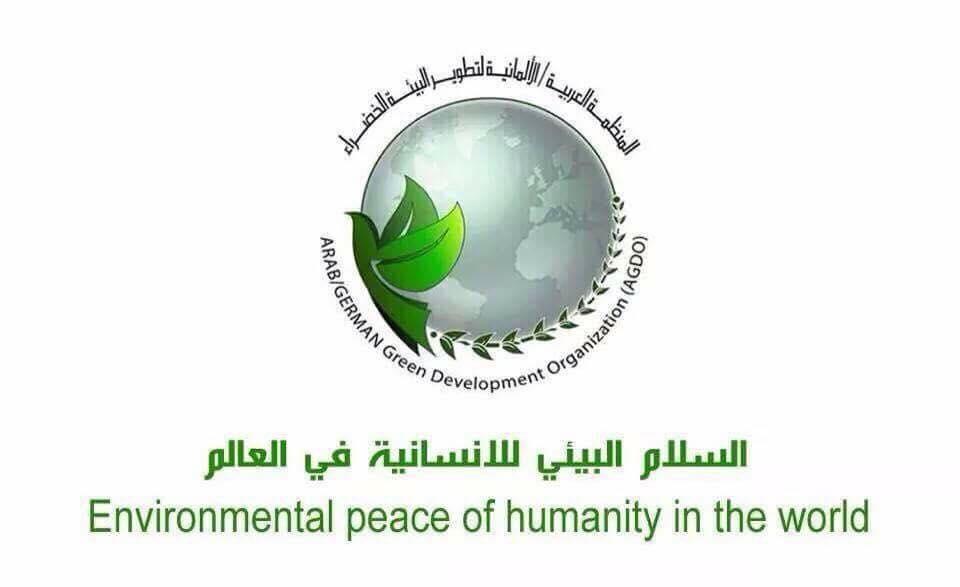 الدكتور حسن بن علي بن محمود الشريف من أبرز الشخصيات في مؤتمر عمان