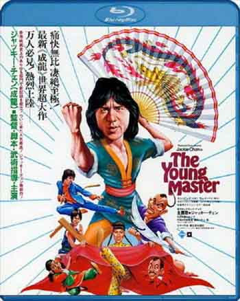 The Young Master 1980 480p 300MB BRRip Hindi Dubbed Dual Audio