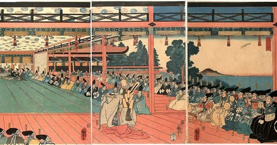 the tokugawa era of japan Ubc library's rare books and special collections holds one of the world's  largest collections of maps and guidebooks of the japanese tokugawa period,  ca.