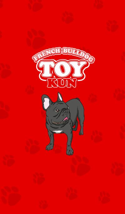 French Bulldog's TOYkun