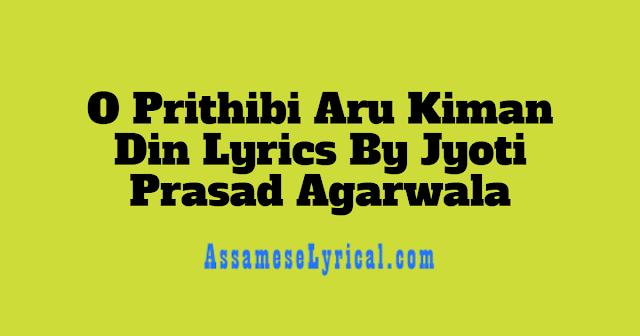 O Prithibi Aru Kiman Din Lyrics