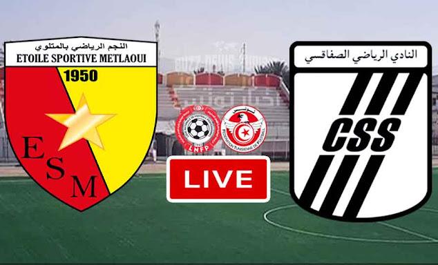 Match ES Metlaoui vs CS Sfaxien Live Stream