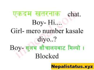 funny-jokes-in-nepali-video