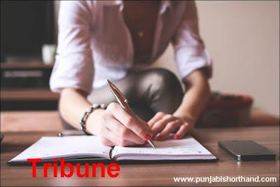 Punjabi Tribune Steno Outlines October 2020
