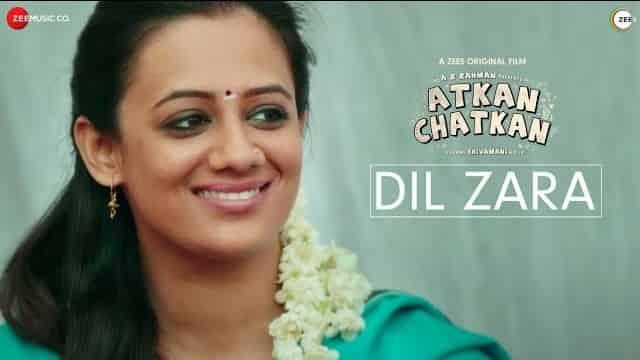 दिल जरा Dil Zara Lyrics In Hindi - Atkan Chatkan