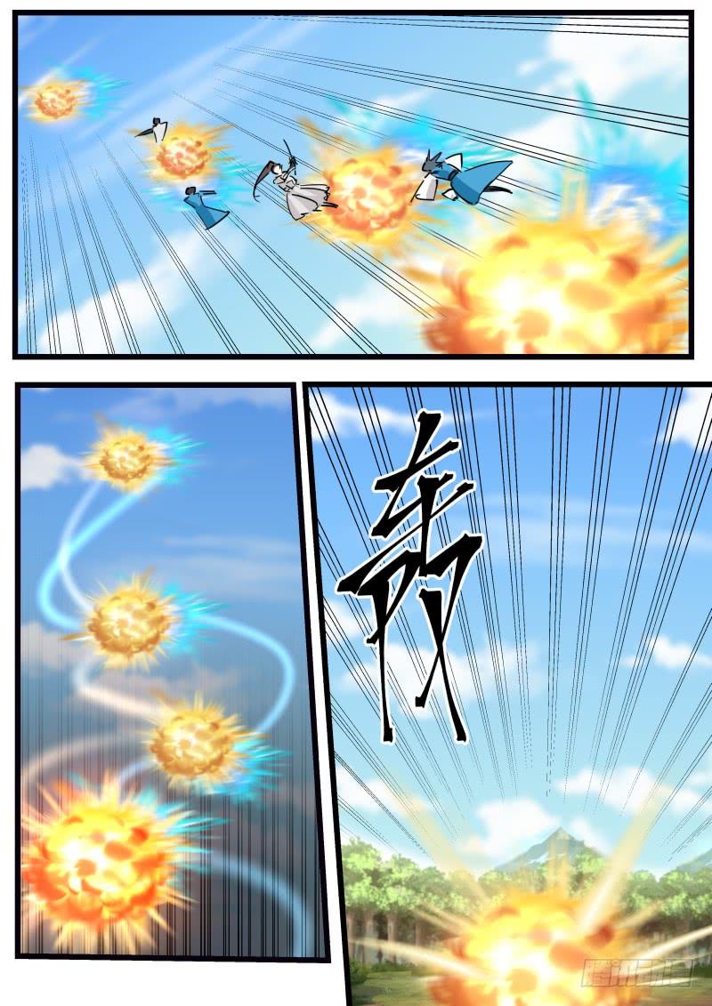 Võ Luyện Đỉnh Phong Chapter 199 video - truyenmh.com