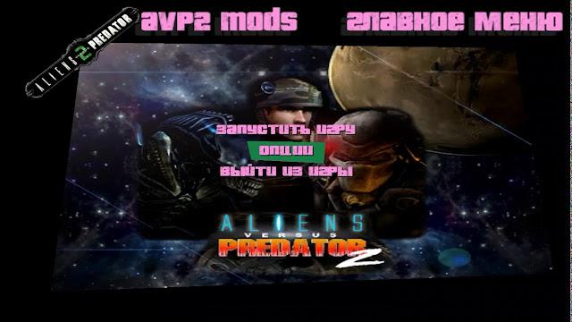 تحميل لعبه جاتا  gta vice city Aliens VS Predator