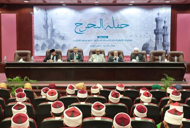 Wisuda Universitas Al-Azhar Mesir: 17 Mahasiswa Indonesia Raih Cumlaude