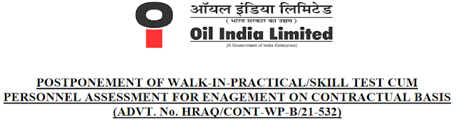 OIL India Duliajan Postponned the Drilling and Medical Staff Interview 2021