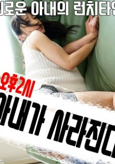 Afternoon Of The Married Woman Full Korea 18+ Adult Movie Online Free