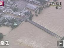 京都嵐山水浸,修復大致完成