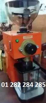 may-xay-ca-phe-cafe-coffee--gia-dinh-mini-quan