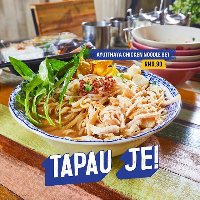 Ayutthaya Chicken Noodle Set RM 9.90