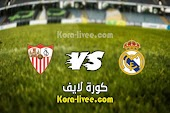 نتيجة مباراة ريال مدريد واشبيلية كورة لايف 09-05-2021 الدوري الاسباني