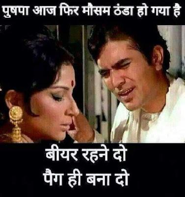 download whatsapp funny best pics