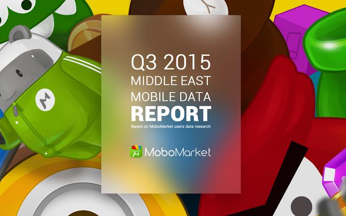 mobomarket المنافس الاول لمتجر جوجل بلاي بحسب الإحصائيات الاخيرة