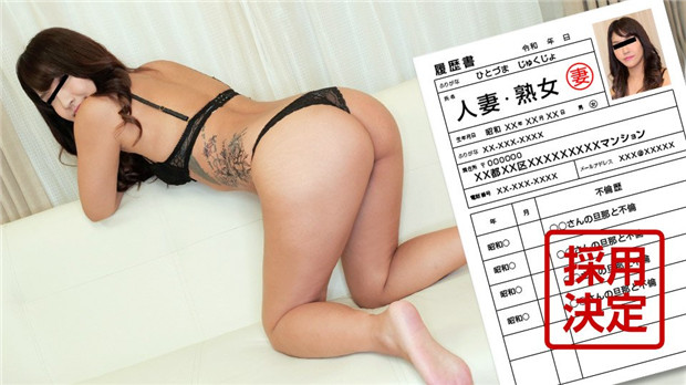 Pacopacomama 041521_460 Amateur wife's first shooting document 91 Kasumi Saito