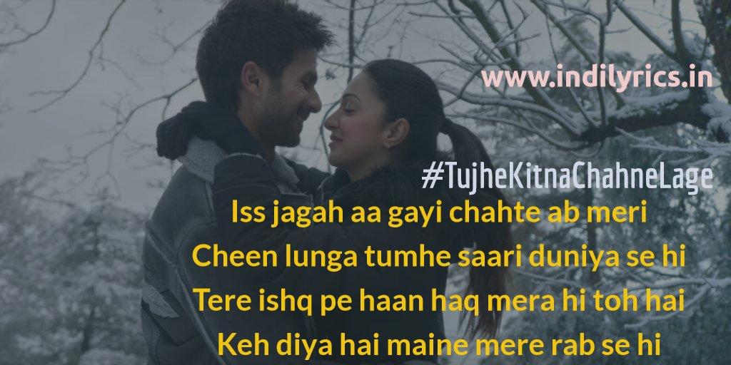 Tujhe Kitna Chahne Lage Hum Kabir Singh Full Song Lyrics With
