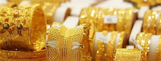 سعر الذهب في تركيا اليوم الجمعة 24/04/2020