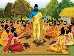 The Principal Upanishads - स्कूलो में गीता और रामायण क्यों?