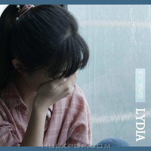 Lydia – 비가 내린다 – Single