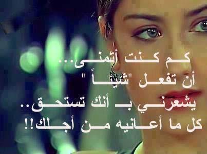 خلفيات عتاب وزعل 2019 صورعتاب وحب يلا صور