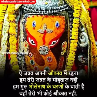 happy sawan somvar images