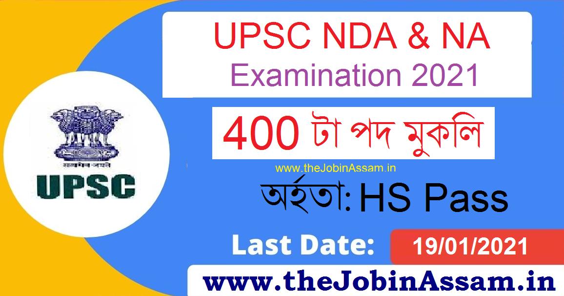 UPSC NDA & NA Notification 2021