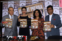 Raveena Tondon unveils The Bharat Prerna Awards ~  Exclusive 13.JPG