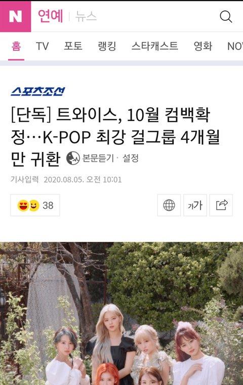 [PANN]Black Pink ve Twice Ekim ayında dönüyor, BTS'in de Ekim'de dönüş yapması bekleniyor