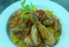 Tunisian couscous with vegetables and chicken