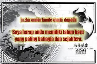 ucapan selamat implek inggris indonesia
