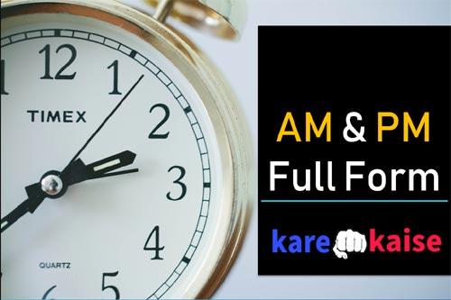 am-pm-ka-full-form-jane