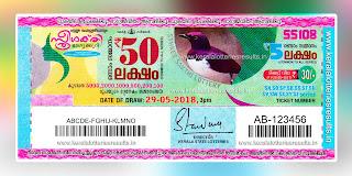 """Keralalotteriesresults.in, """"kerala lottery result 29.5.2018 sthree sakthi ss 108"""" 29 may 2018 result, kerala lottery, kl result,  yesterday lottery results, lotteries results, keralalotteries, kerala lottery, keralalotteryresult, kerala lottery result, kerala lottery result live, kerala lottery today, kerala lottery result today, kerala lottery results today, today kerala lottery result, 29 05 2018, 29.05.2018, kerala lottery result 29-05-2018, sthree sakthi lottery results, kerala lottery result today sthree sakthi, sthree sakthi lottery result, kerala lottery result sthree sakthi today, kerala lottery sthree sakthi today result, sthree sakthi kerala lottery result, sthree sakthi lottery ss 108 results 29-5-2018, sthree sakthi lottery ss 108, live sthree sakthi lottery ss-108, sthree sakthi lottery, 29/5/2018 kerala lottery today result sthree sakthi, 29/05/2018 sthree sakthi lottery ss-108, today sthree sakthi lottery result, sthree sakthi lottery today result, sthree sakthi lottery results today, today kerala lottery result sthree sakthi, kerala lottery results today sthree sakthi, sthree sakthi lottery today, today lottery result sthree sakthi, sthree sakthi lottery result today, kerala lottery result live, kerala lottery bumper result, kerala lottery result yesterday, kerala lottery result today, kerala online lottery results, kerala lottery draw, kerala lottery results, kerala state lottery today, kerala lottare, kerala lottery result, lottery today, kerala lottery today draw result"""