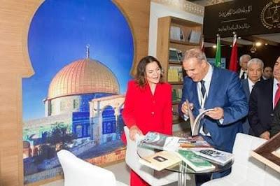 الأميرة للاحسناء تترأس افتتاح الدورة الـ26 للمعرض الدولي للنشر والكتاب
