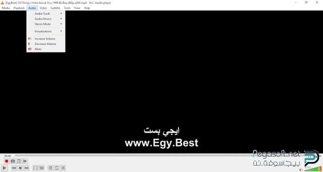 تنزيل برنامج vlc بلاير للكمبيوتر مجانا