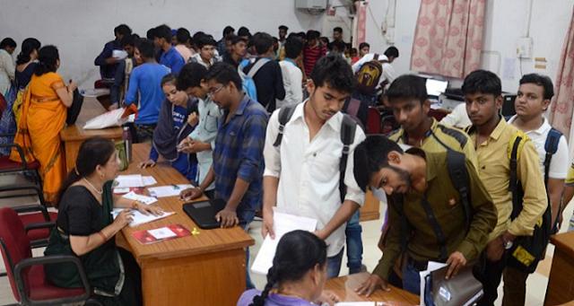 पॉलिटिकल साइंस और अकाउंट्स के छात्रों को DU ने एडमिशन देने से मना किया | EDUCATION NEWS