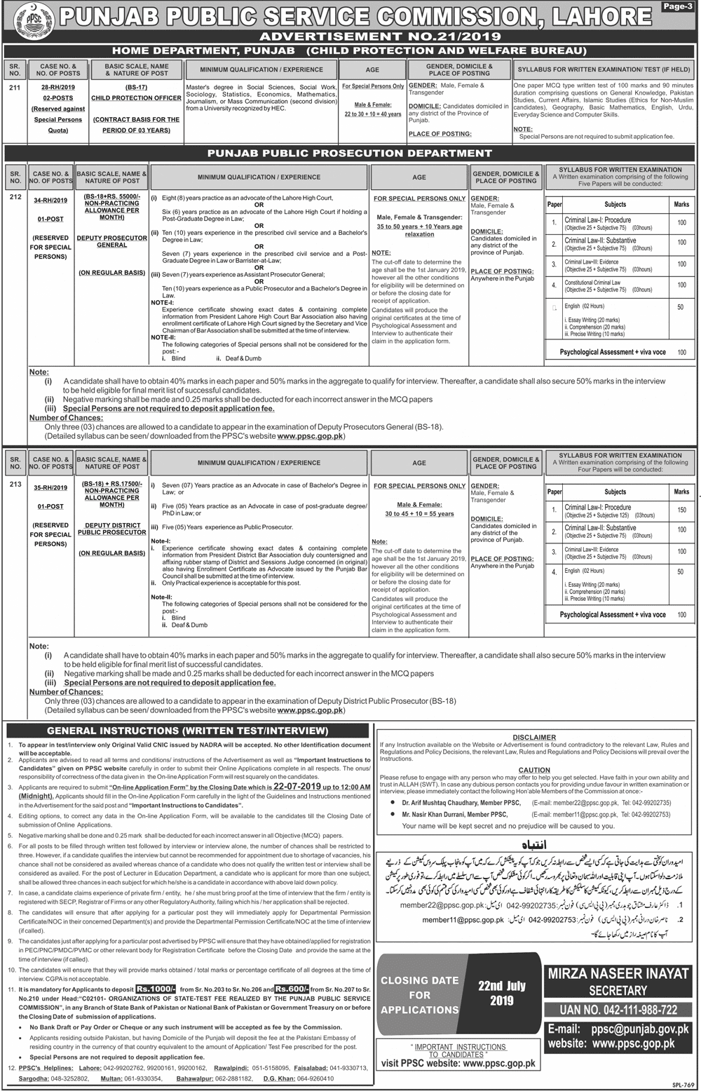 PPSC Advertisement 21/2019 Page No. 3/3