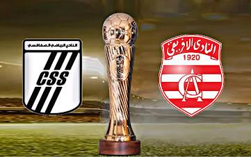 النادي الافريقي والنادي الصفاقسي مباشر كأس تونس