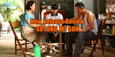 so long my son review