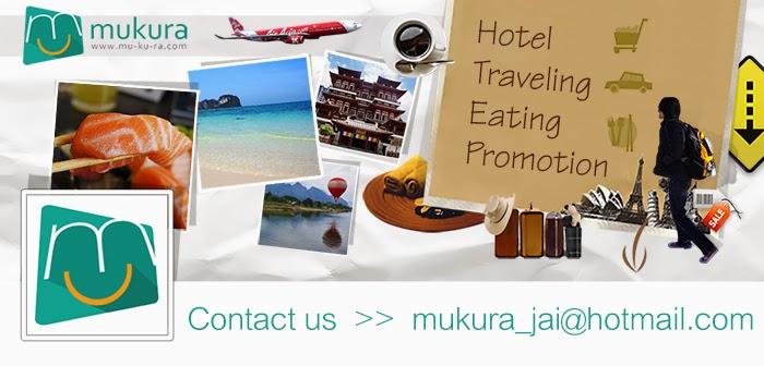 Contact us : mu-ku-ra.com