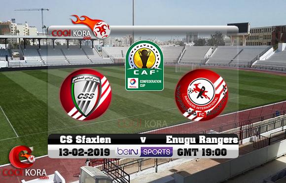 مشاهدة مباراة الصفاقسي و إينوجو رينجرز اليوم 13-2-2019 كأس الكونفيدرالية الأفريقية