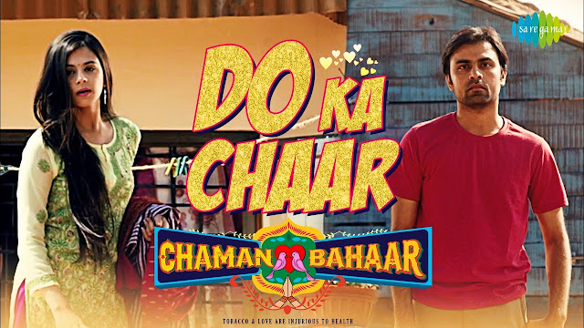 DO KA CHAAR HINDI LYRICS - CHAMAN BAHAAR
