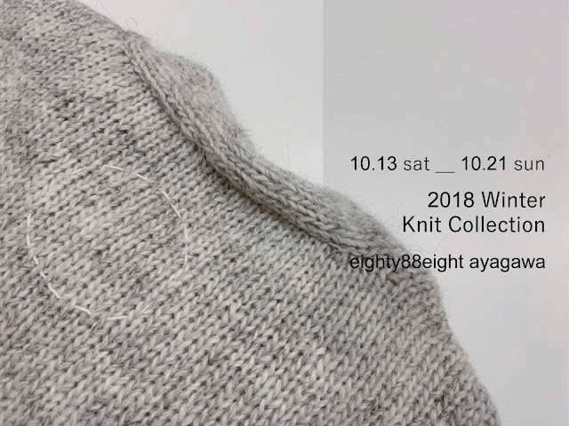 eighty88eight knit collection フェア